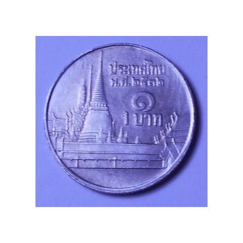 THAILAND 1 Baht 1988 (BE2532)