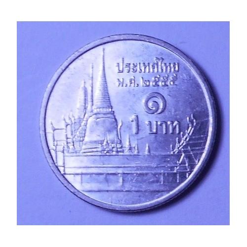 THAILAND 1 Baht 2012 (BE2555)