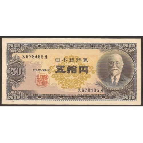 JAPAN 50 Yen 1951