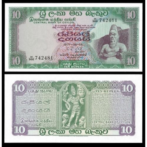 CEYLON 10 Rupees 1977