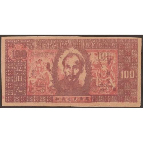 VIET NAM 100 Dong 1948