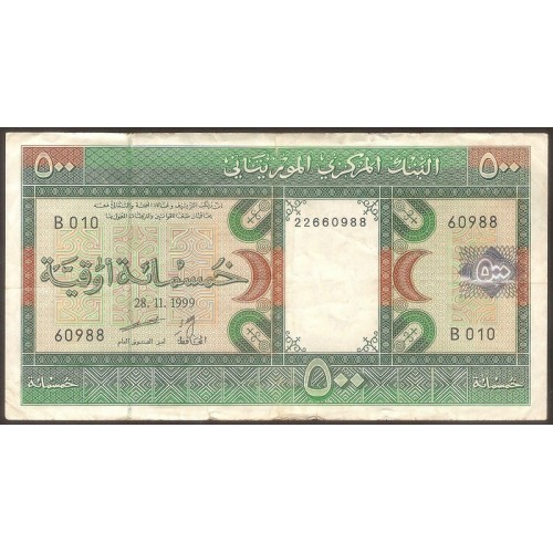MAURITANIA 500 Ouguiya 1999
