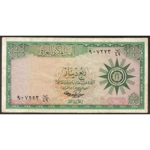 IRAQ 1/4 Dinar 1959