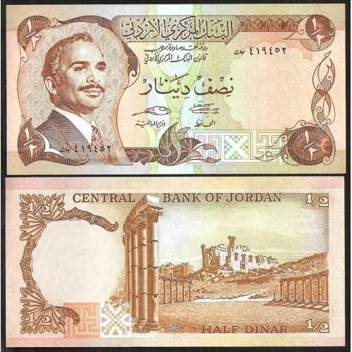 JORDAN 1/2 Dinar 1975
