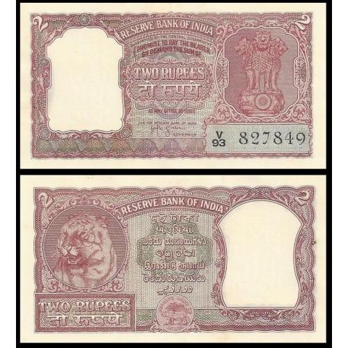 INDIA 2 Rupees 1957