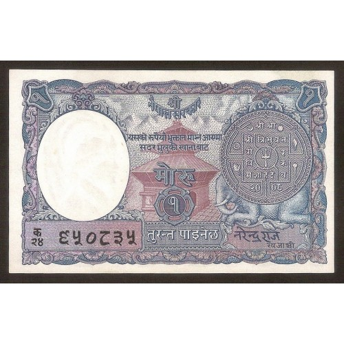 NEPAL 1 Mohru 1951
