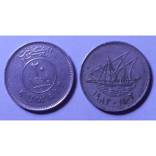 KUWAIT 20 Fils 1983