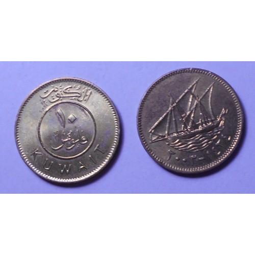 KUWAIT 10 Fils 2003