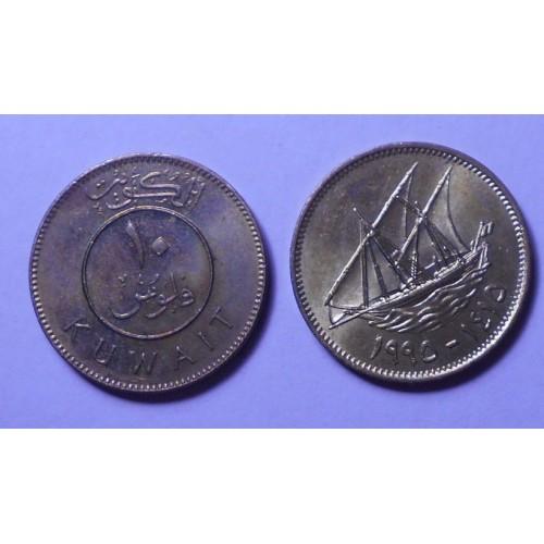 KUWAIT 10 Fils 1995