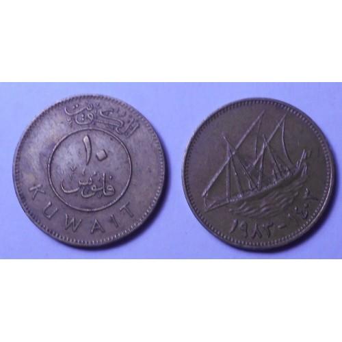 KUWAIT 10 Fils 1983