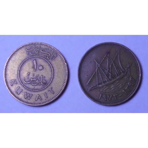 KUWAIT 10 Fils 1973