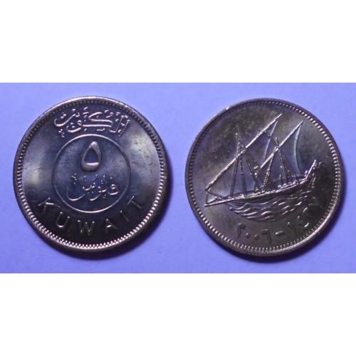 KUWAIT 5 Fils 2006