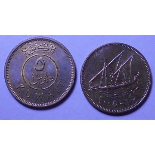KUWAIT 5 Fils 2005