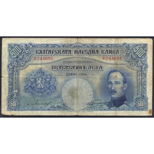 BULGARIA 500 Leva 1929