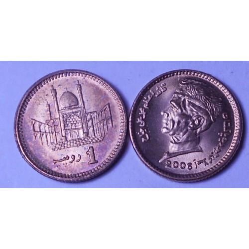 PAKISTAN 1 Rupee 2006