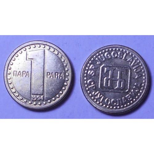 YUGOSLAVIA 1 Para 1994