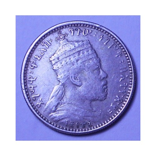 ETHIOPIA 1/8 Birr EE1887 AG...