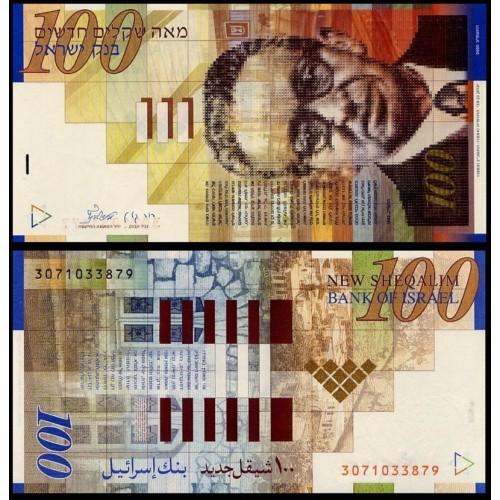 ISRAEL 100 New Sheqalim 2002