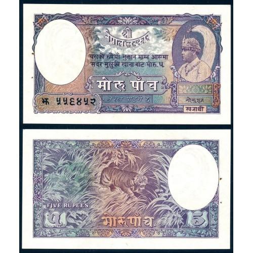 NEPAL 5 Mohrum 1953