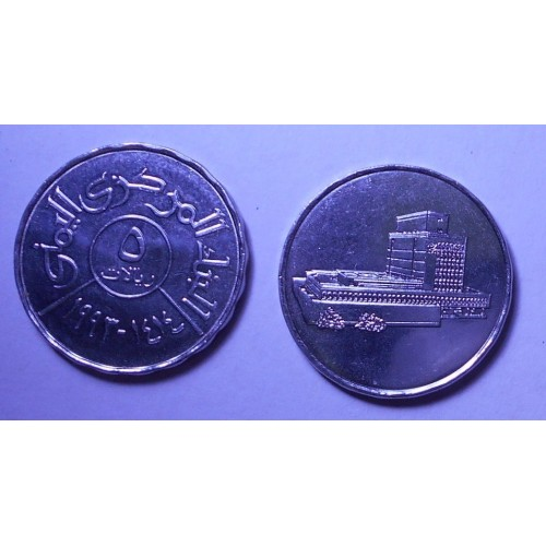 YEMEN REPUBLIC 5 Riyals 1993