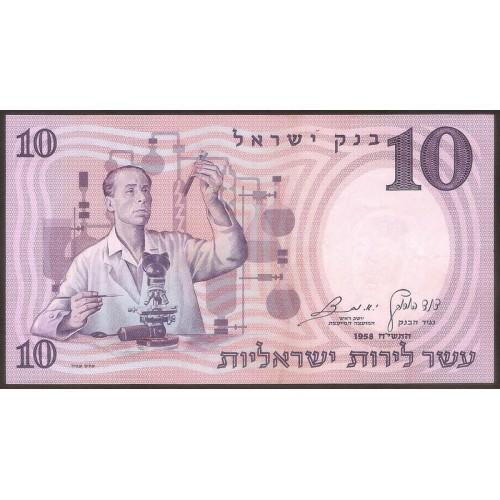 ISRAEL 10 Lirot 1958