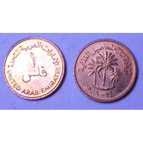 UNITED ARAB EMIRATES 1 Fils...