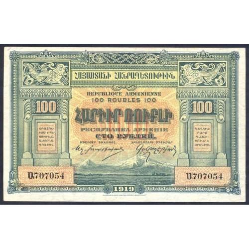 ARMENIA 100 Rubles 1919