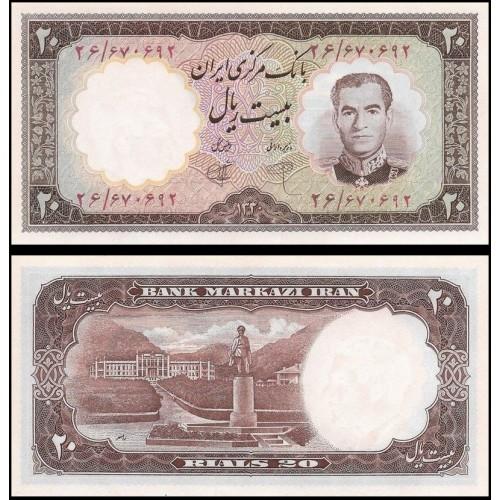 IRAN 20 Rials 1961