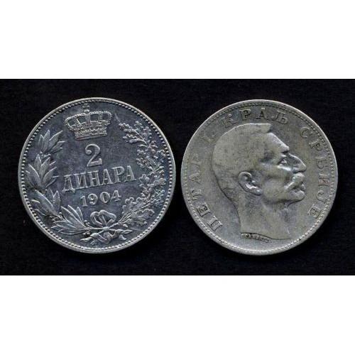 SERBIA 2 Dinara 1904 AG