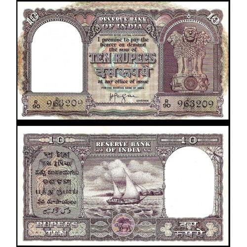 INDIA 10 Rupees 1957