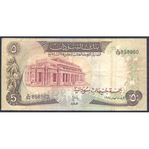 SUDAN 5 Pounds 1980