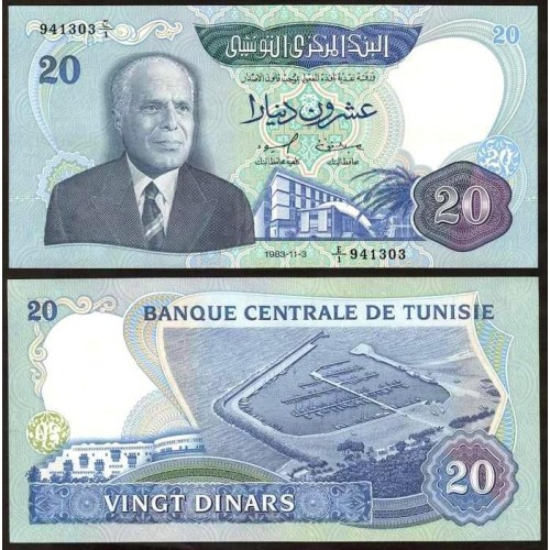 TUNISIA 20 Dinars 1983