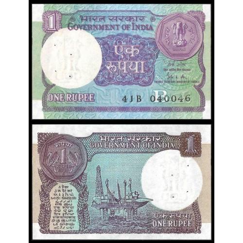 INDIA 1 Rupee 1989