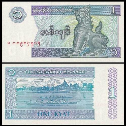 MYANMAR 1 Kyat 1996