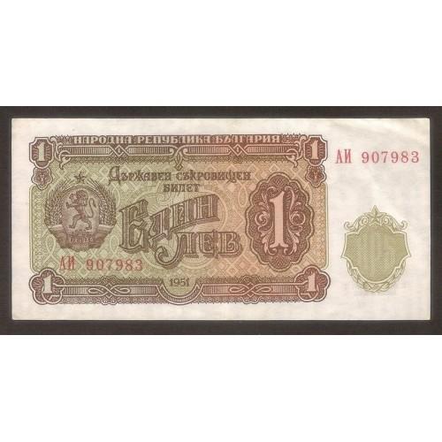 BULGARIA 1 Leva 1951