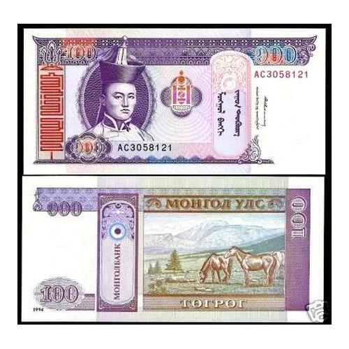 MONGOLIA 100 Tugrik 1994