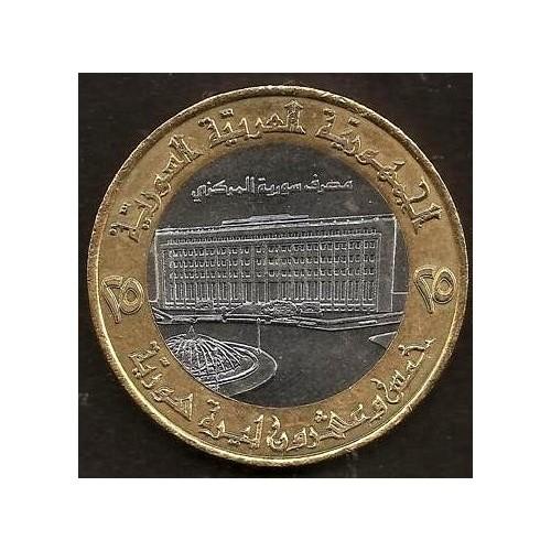 SYRIA 25 Pounds 1996...