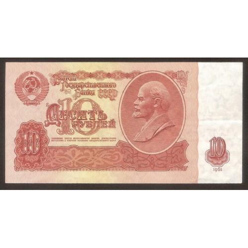 RUSSIA 10 Rubles 1961