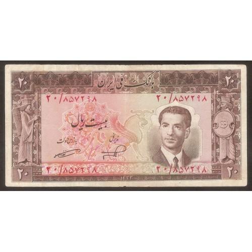 IRAN 20 Rials 1953