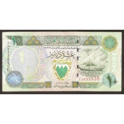 BAHRAIN 10 Dinars 1973
