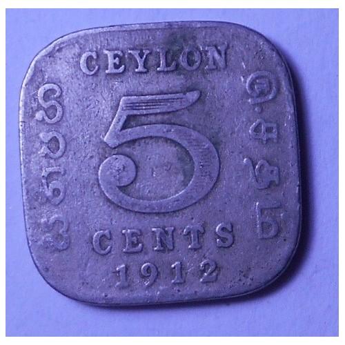 CEYLON 5 Cents 1912