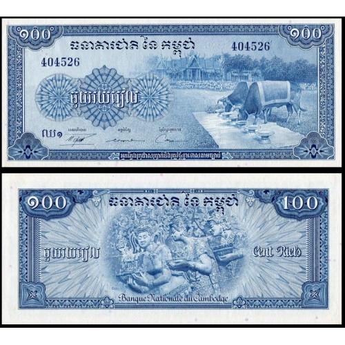 CAMBODIA 100 Riels 1956