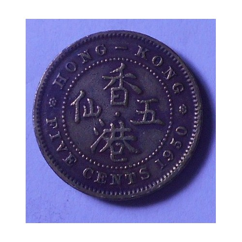 HONG KONG 5 Cents 1950