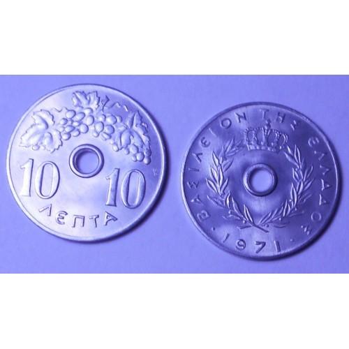 GREECE 10 Lepta 1971