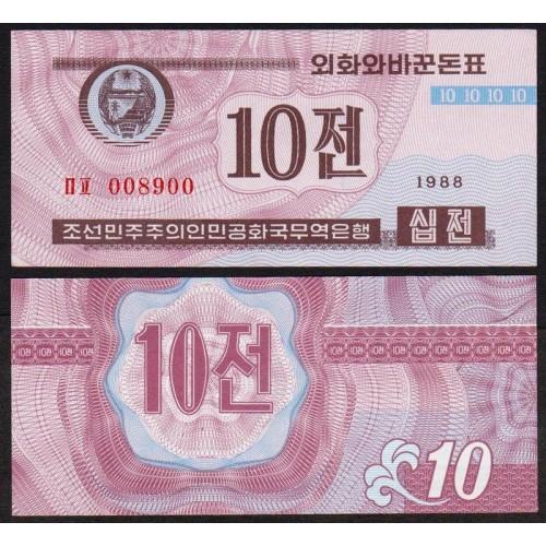 NORTH KOREA 10 Chon 1988...