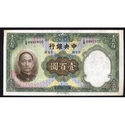 CHINA 100 Yuan 1936