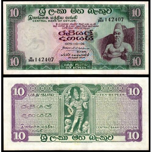 CEYLON 10 Rupees 1975