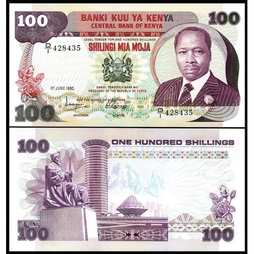 KENYA 100 Shillings 1980