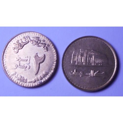 SUDAN 2 Dinars 1994