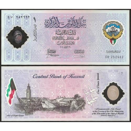 KUWAIT 1 Dinar 2001 Polymer...